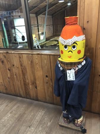 ぴーきち&ダイナ 和歌山湯浅ツーリング 湯浅醤油(有) 見学 しょうちゃん