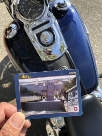 ぴーきち&ダイナ ハーレーで行く 一庫ダムツーリング ダムカード