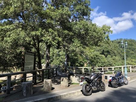 ぴーきち&ダイナ ハーレーで行く 天ケ瀬ダム ツーリング 天ケ瀬吊り橋 ダイナ ニンジャ