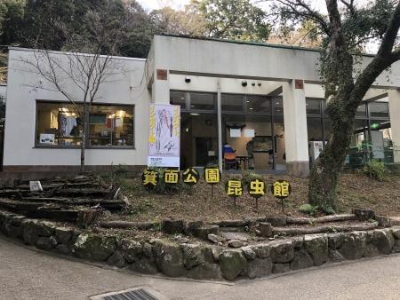 ぴーきち&ダイナ 箕面の滝ツーリング 昆虫博物館
