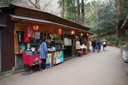 ぴーきち&ダイナ 箕面の滝ツーリング 滝道 売店