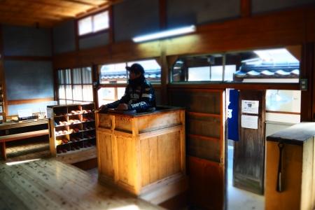 ぴーきち&ダイナ 和歌山湯浅ツーリング 湯浅町重要伝統的建造物群保存地区 甚風呂 番台