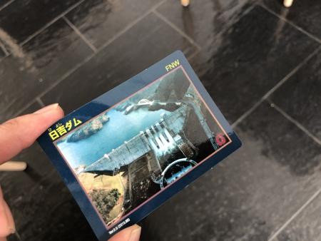 京都ダム巡り ツーリング 日吉ダム ダムカード