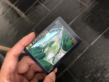 京都ダム巡り ツーリング 日吉ダム ダムカレー ダムカード
