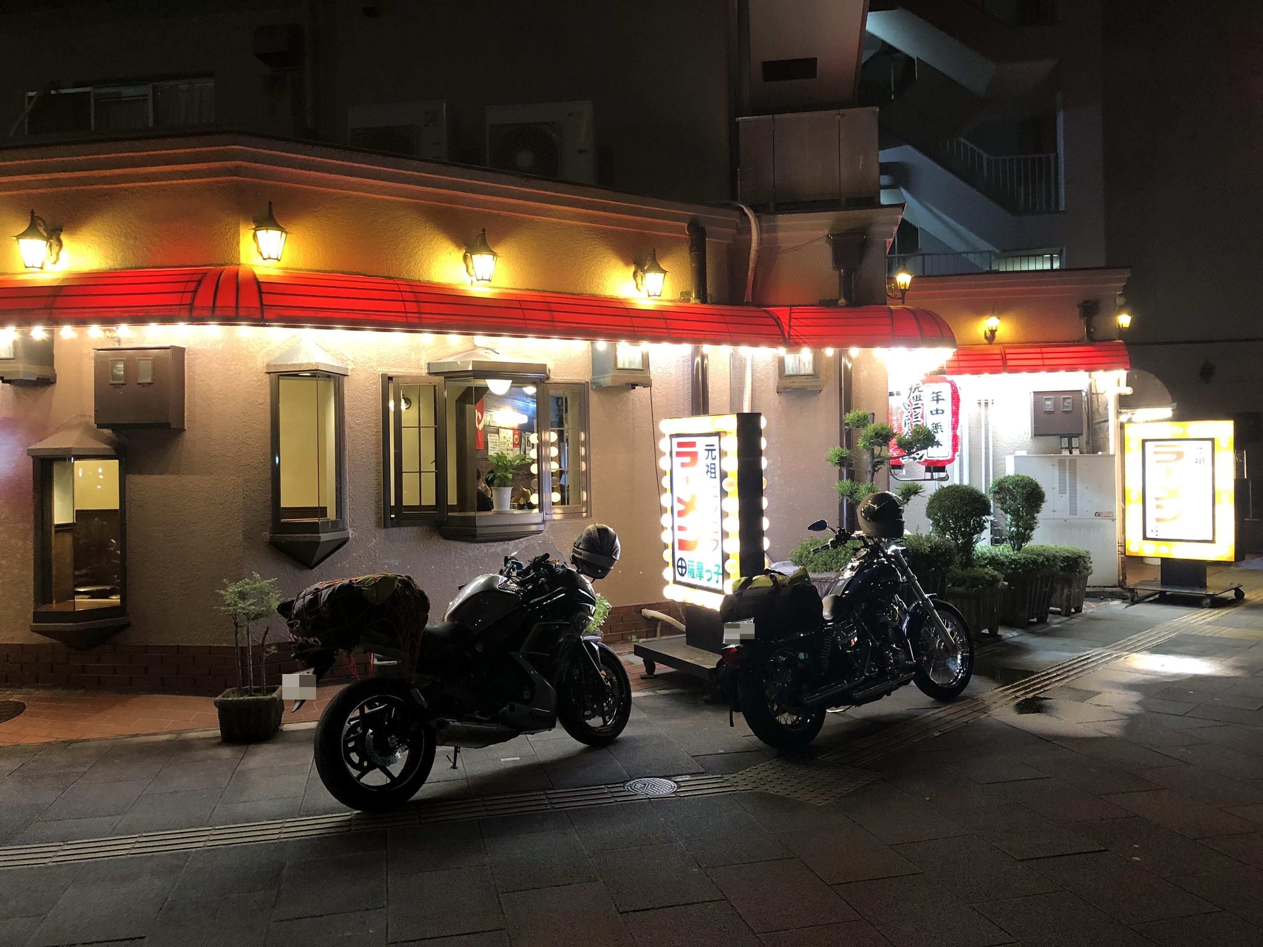 harleydavidson-dyna-capemuroto-motorcycle-touring-ramen.jpg