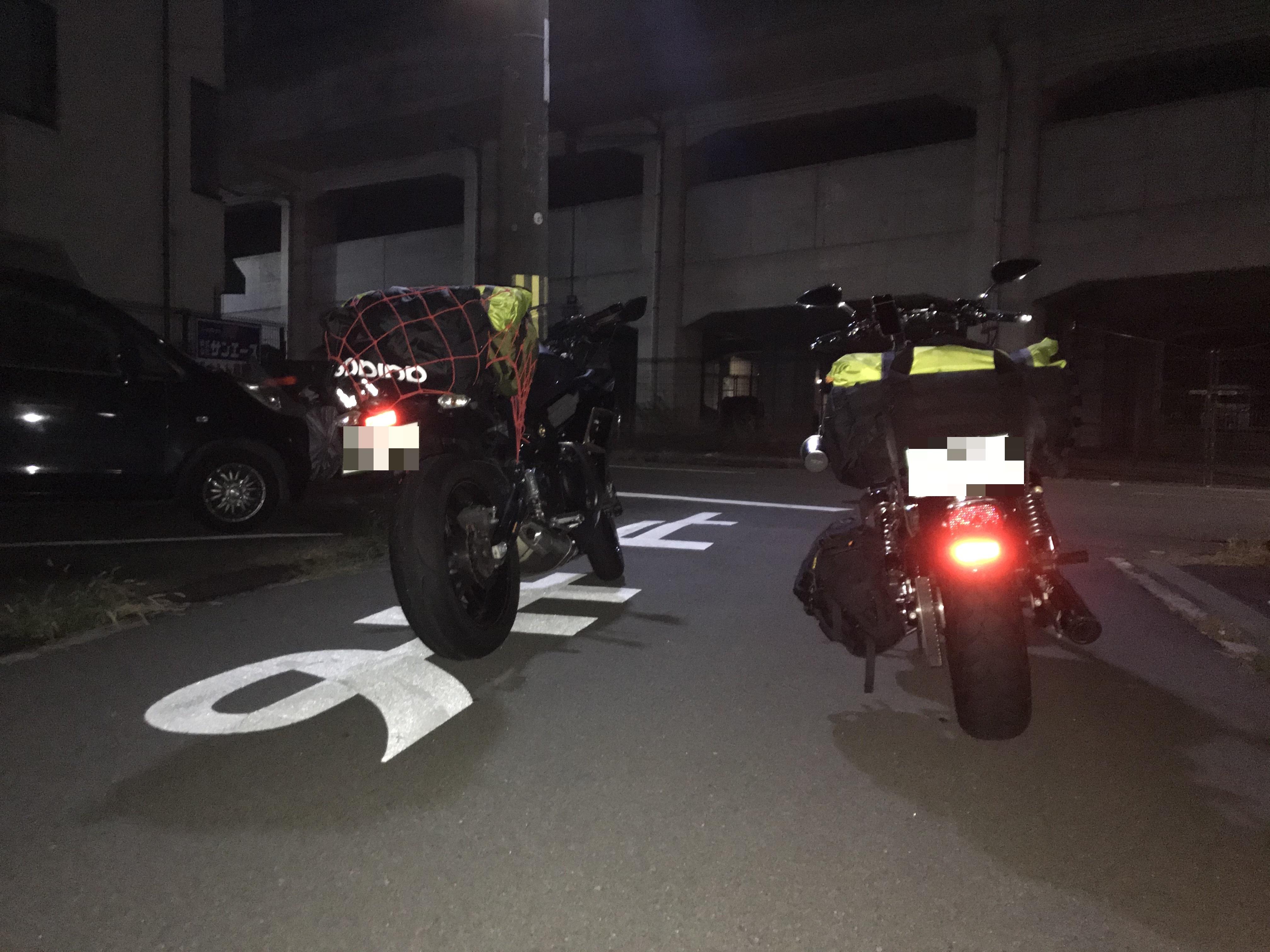 harleydavidson-dyna-capemuroto-motorcycle-touring-startoff!.jpg