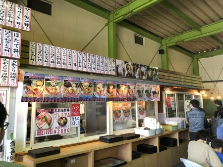ぴーきち&ダイナ ハーレーで行く 伊勢志摩ツーリング 海の駅 黒潮 豊富なメニュー