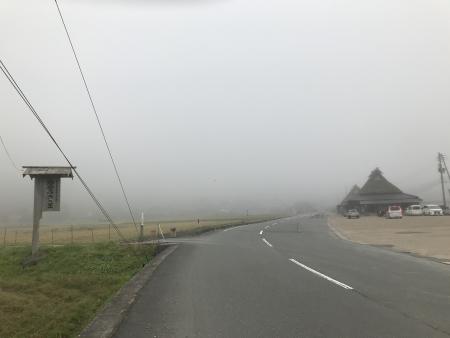 ぴーきち&ダイナ 美山 かやぶきの里ツーリング 到着