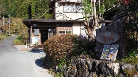 ぴーきち&ダイナ 美山 かやぶきの里ツーリング cafe美卵