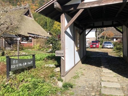 ぴーきち&ダイナ 美山 かやぶきの里ツーリング 藍染め資料館