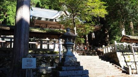 ぴーきち&ダイナ 美山 かやぶきの里ツーリング 知井八幡神社