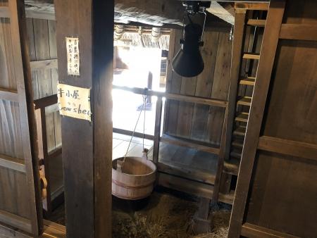 ぴーきち&ダイナ 美山 かやぶきの里ツーリング 美山民俗資料館 牛小屋