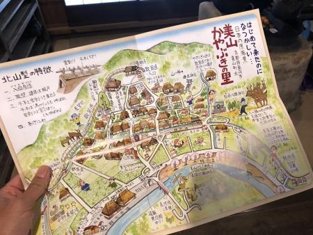 ぴーきち&ダイナ 美山 かやぶきの里ツーリング 地図