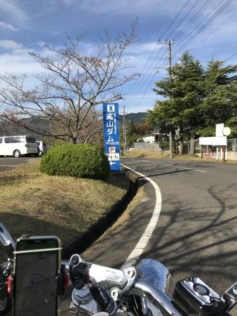 ぴーきち&ダイナ 高山ダムツーリング 高山ダム駐車場