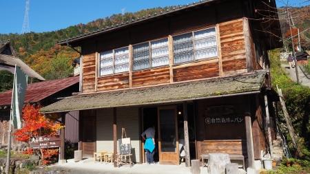 ぴーきち&ダイナ 美山 かやぶきの里ツーリング 自然栽培 米粉パン