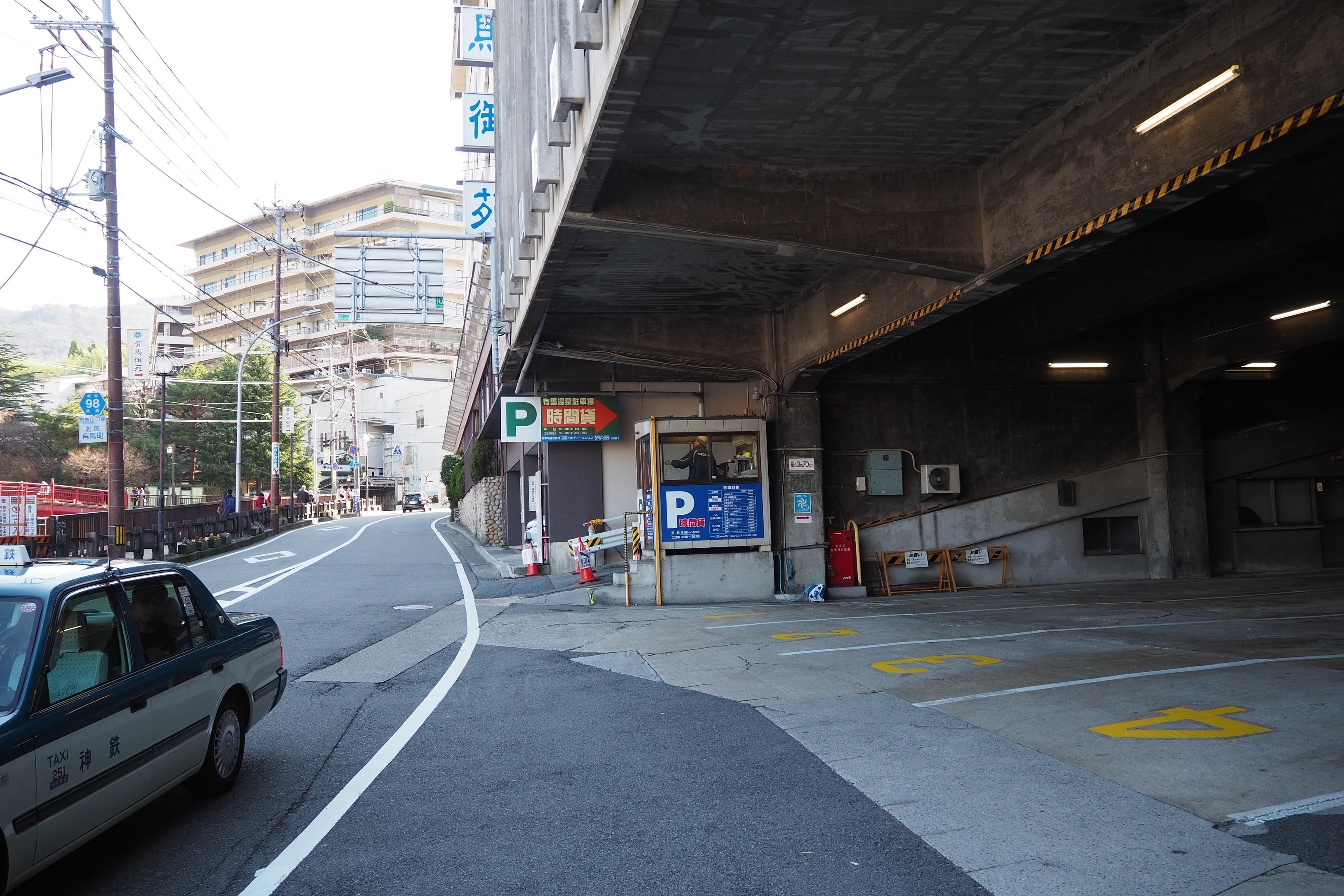 harleydavidson-motorcycle-touring-blog-arima-onsen-hotsprings-arimaonsen-parking.jpg