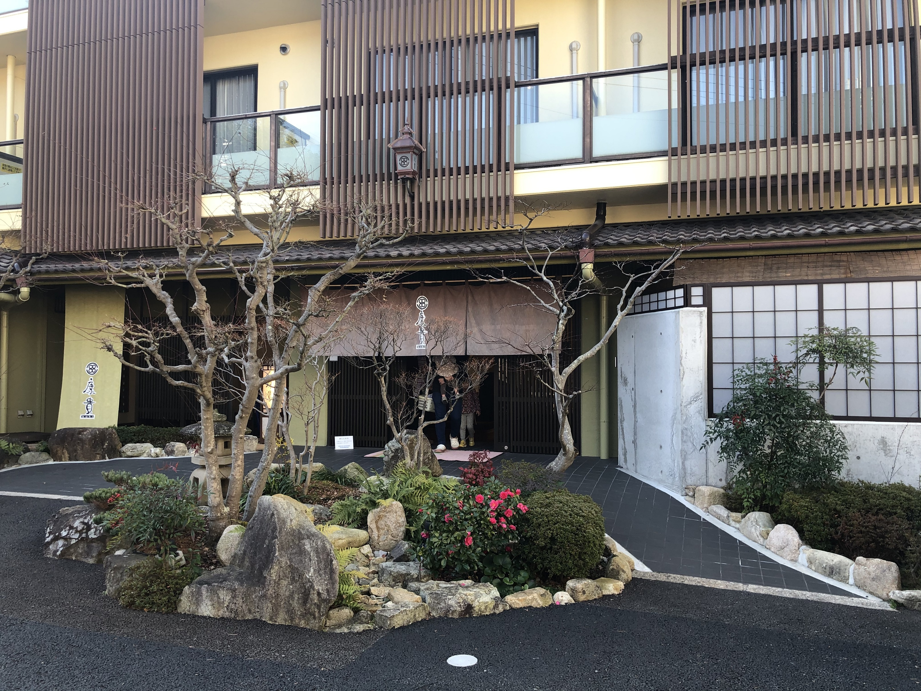 harleydavidson-motorcycle-touring-blog-arima-onsen-hotsprings-koki.jpg