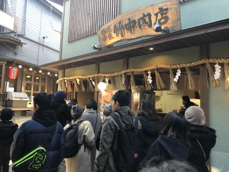 ぴーきち&ダイナ 有馬温泉ツーリング 竹中肉店