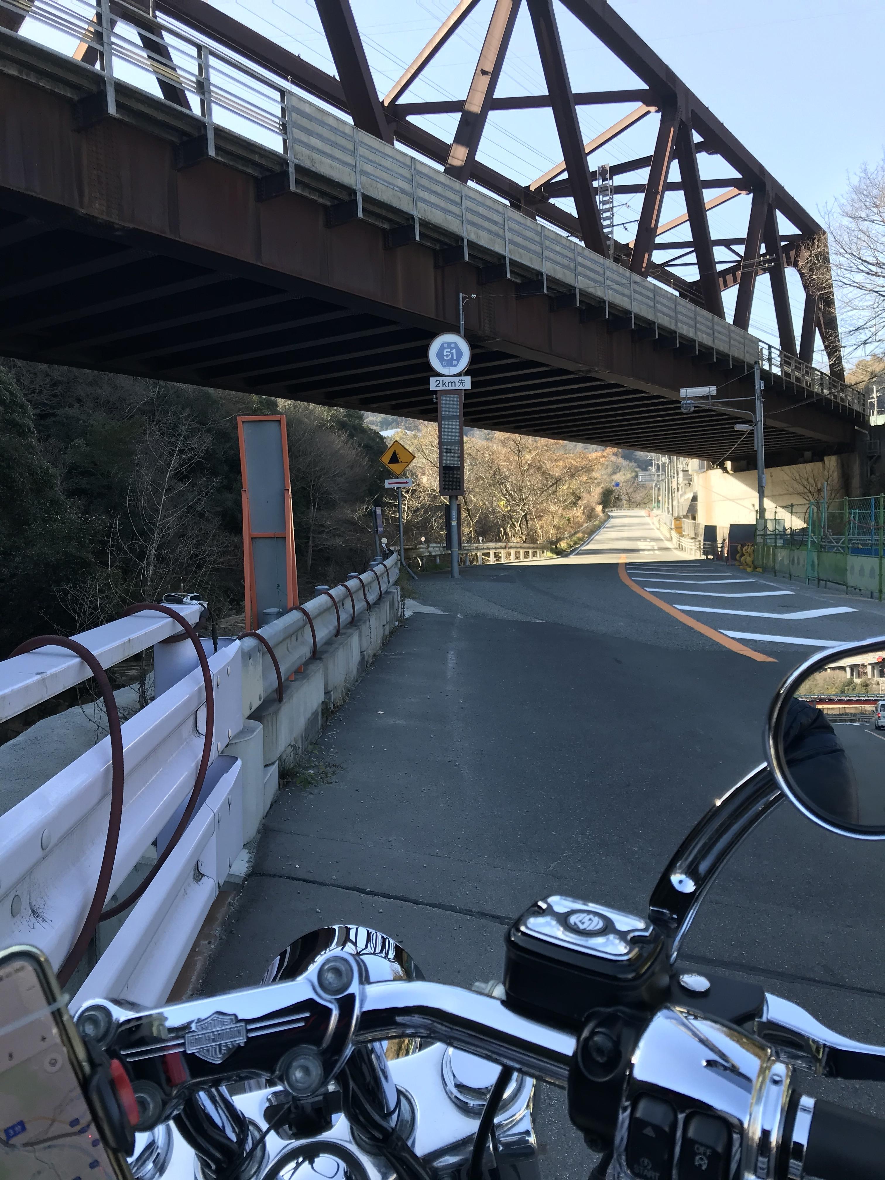 harleydavidson-motorcycle-touring-blog-arima-onsen-hotsprings-way-2.jpg