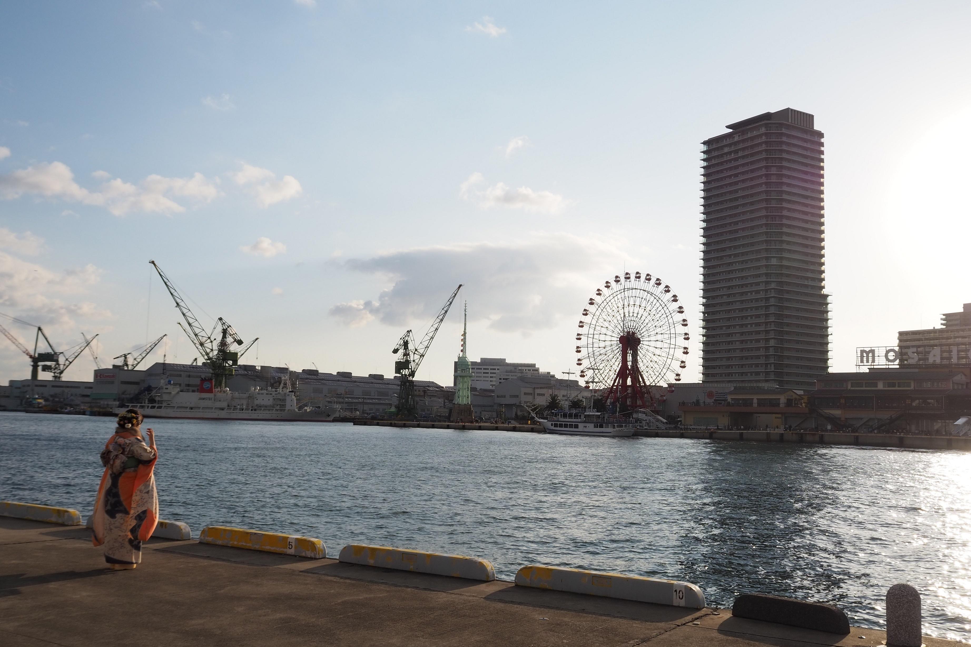 ぴーきち&ダイナ 有馬温泉ツーリング 神戸メリケンパーク 波止場