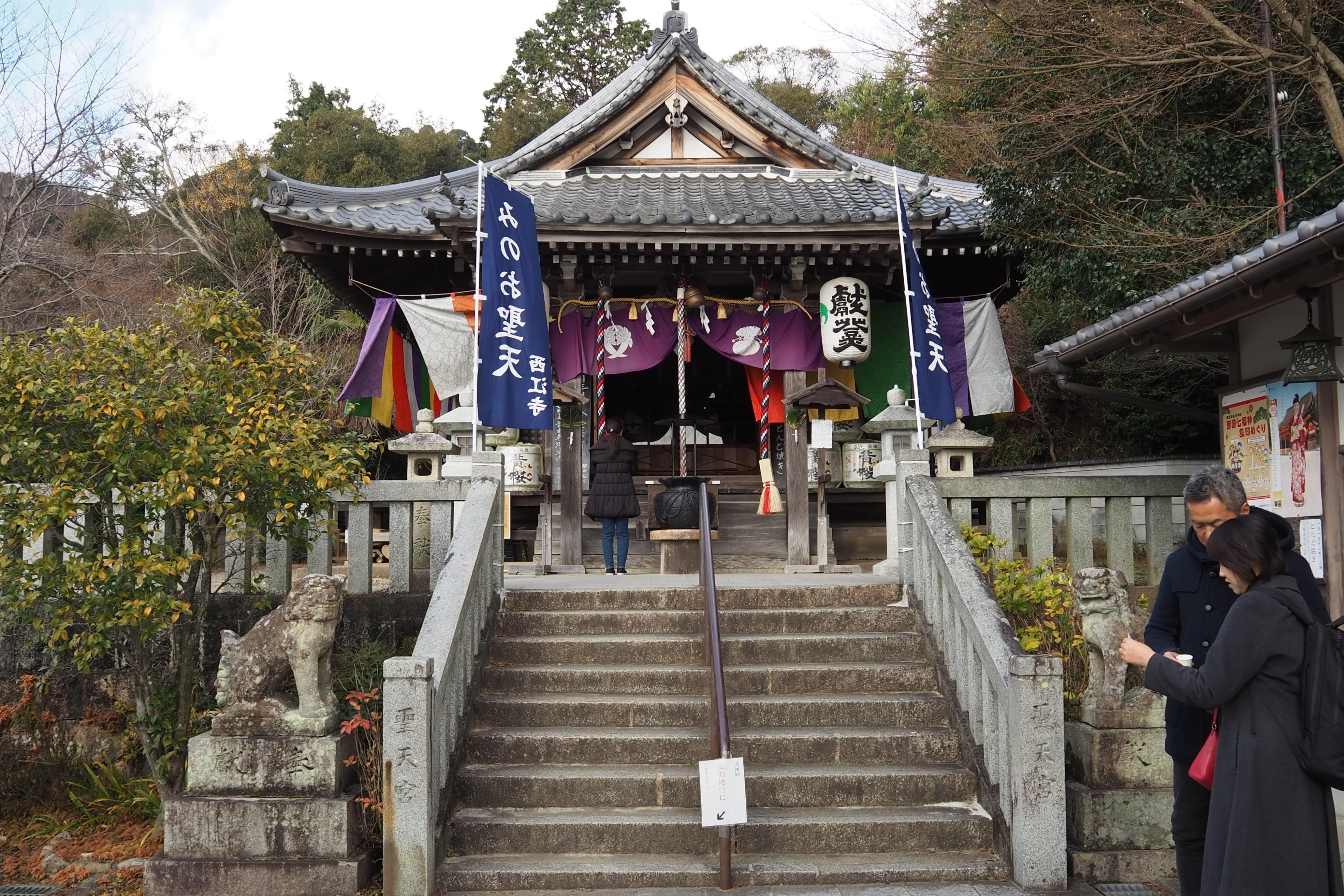 harleydavidson-motorcycle-touring-blog-minoh-waterfall-saikouji-shrine.jpg