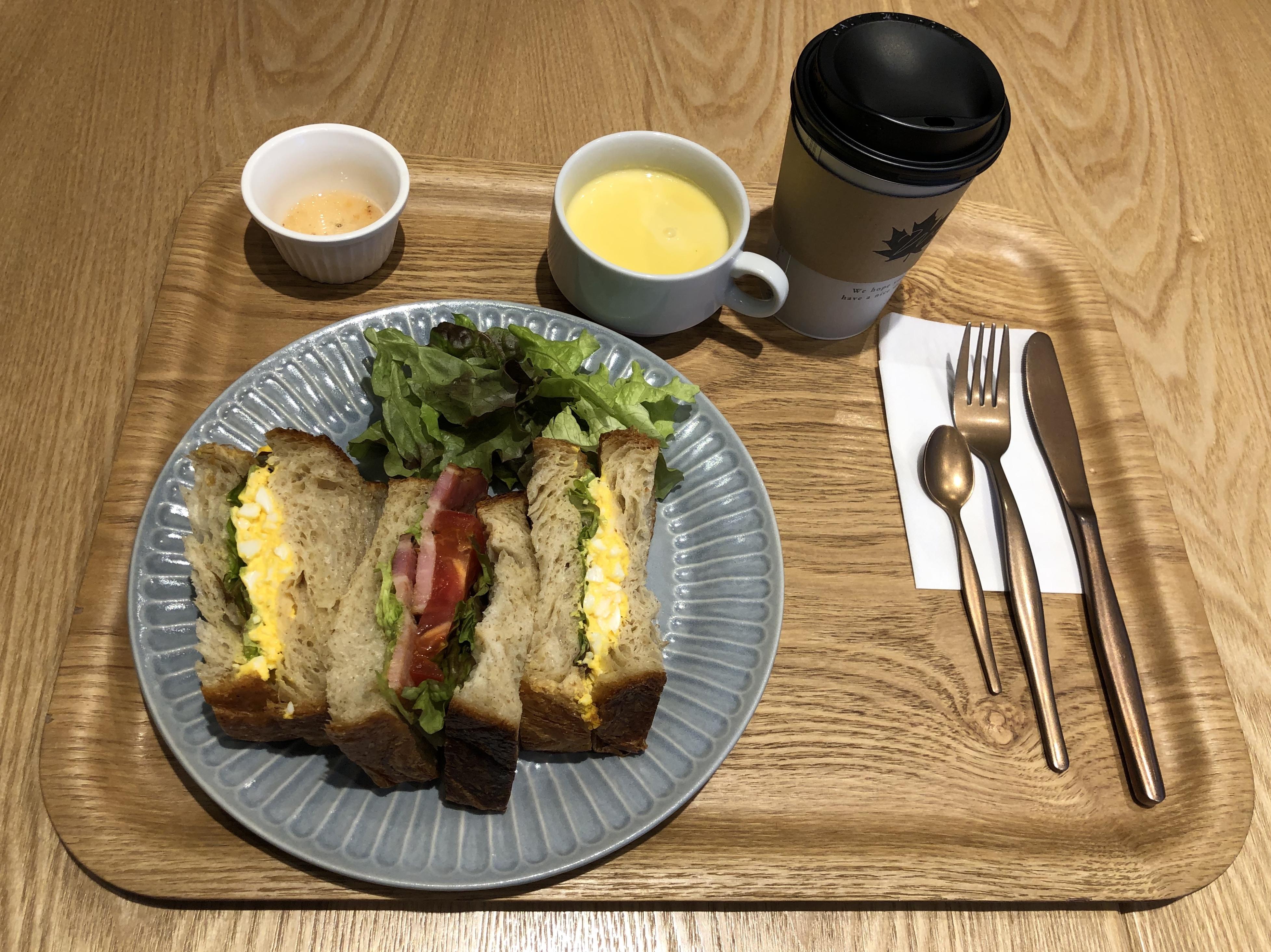ぴーきち&ダイナ 箕面の滝ツーリング サトウカエデ 全粒粉サンドイッチ