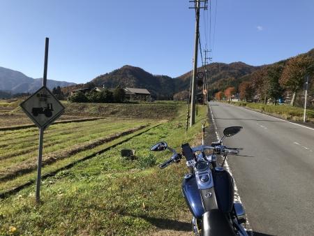 ぴーきち&ダイナ 美山 かやぶきの里ツーリング 大野ダム編 美山かやぶき由良街道 直線の道