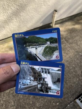 ぴーきち&ダイナ 美山 かやぶきの里ツーリング 大野ダム編 ダムカード