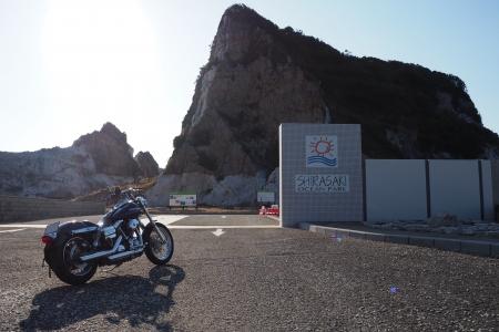 ぴーきち&ダイナ 和歌山湯浅ツーリング 白崎海洋公園 入り口