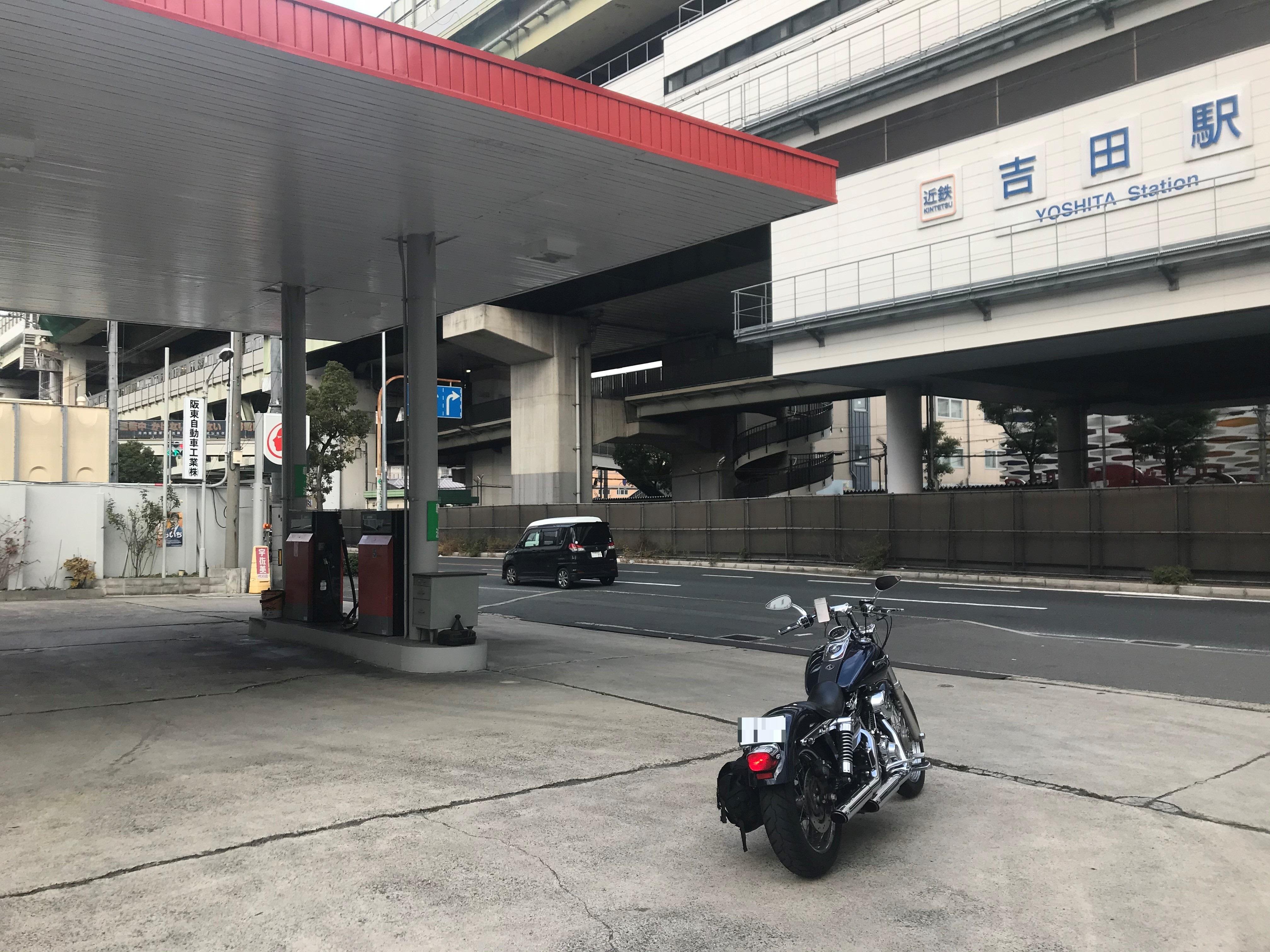 harleydavidson-motorcycle-touring-blog-wakayama-yuasa-gs.jpg