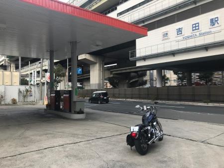 ぴーきち&ダイナ 和歌山湯浅ツーリング ガソリンスタンド