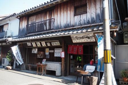 ぴーきち&ダイナ 和歌山湯浅ツーリング 湯浅おもちゃ博物館