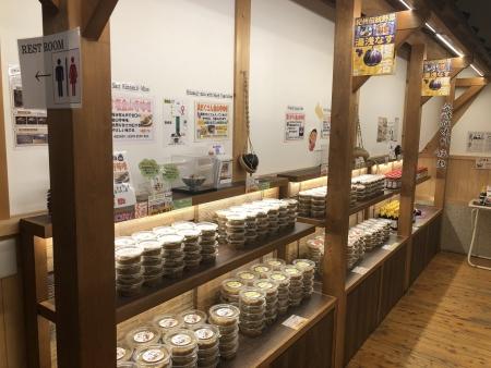 ぴーきち&ダイナ 和歌山湯浅ツーリング 湯浅醤油(有) 金山寺味噌