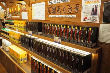 ぴーきち&ダイナ 和歌山湯浅ツーリング 湯浅醤油(有)
