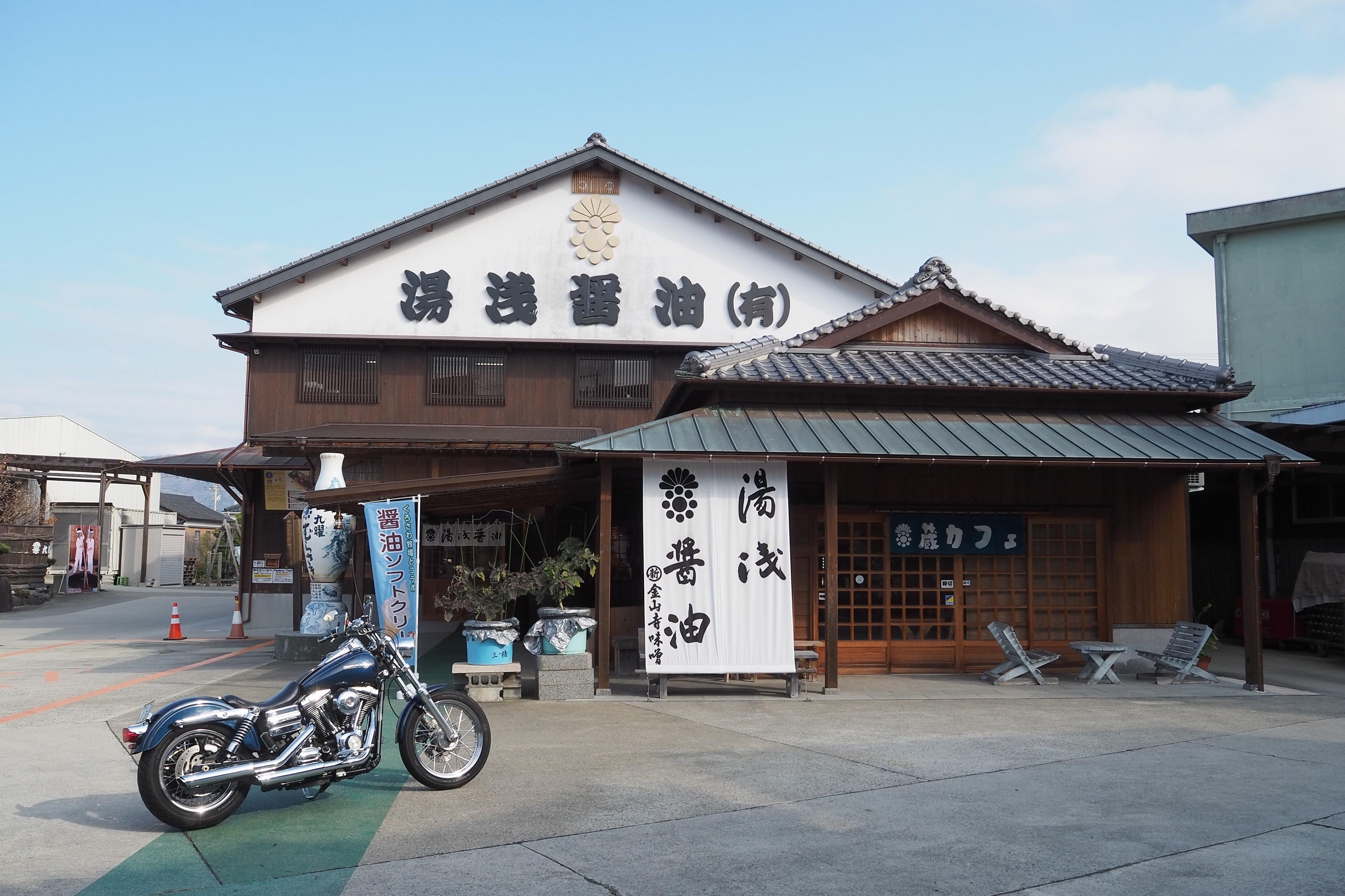 ぴーきち&ダイナ 和歌山湯浅ツーリング 湯浅醤油