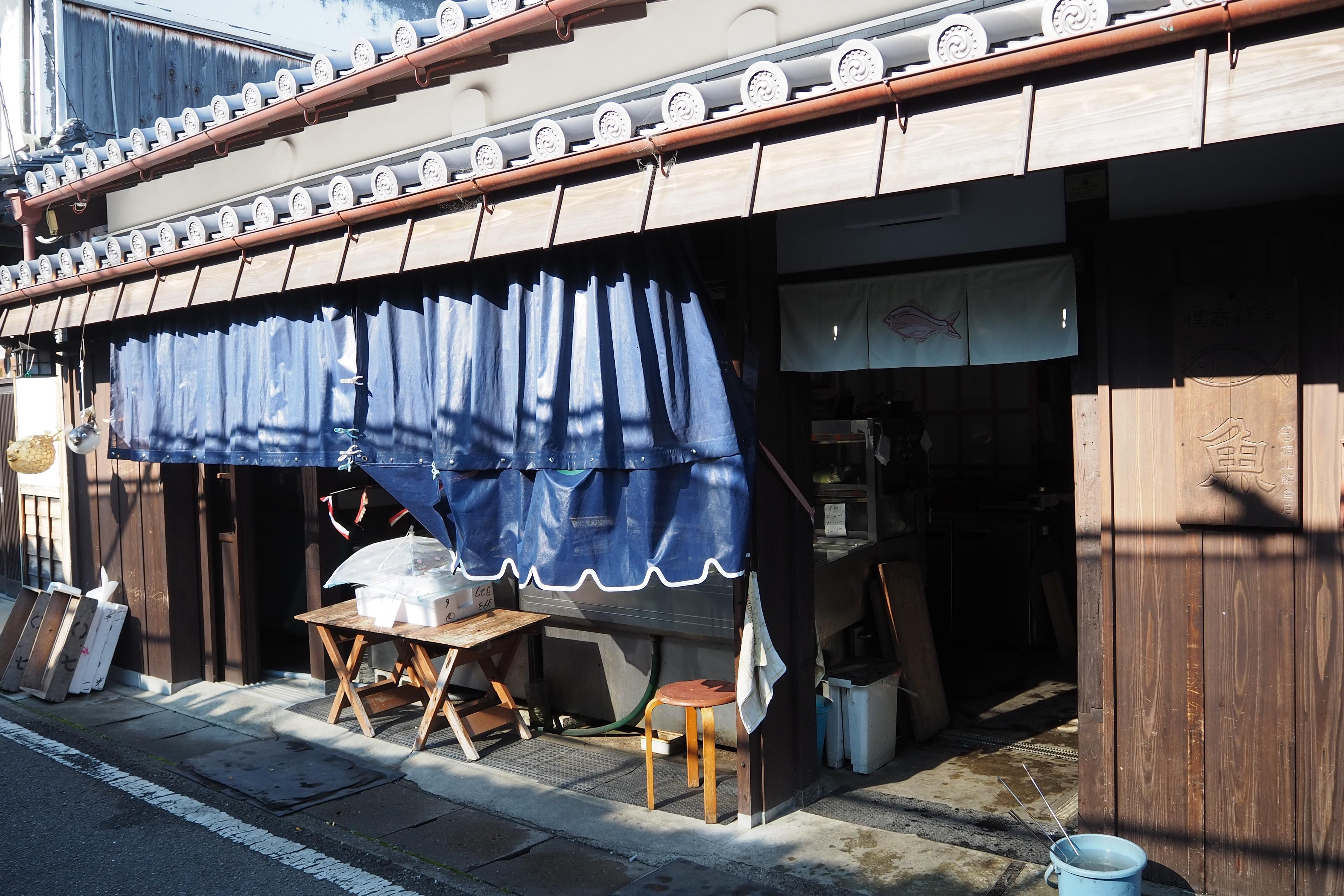 ぴーきち&ダイナ 和歌山湯浅ツーリング 湯浅町 魚屋