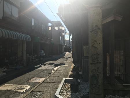 ぴーきち&ダイナ 和歌山湯浅ツーリング 熊野古道 立石道標