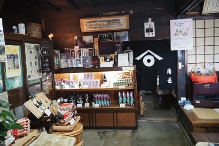 ぴーきち&ダイナ 和歌山湯浅ツーリング 湯浅町重要伝統的建造物群保存地区 角長 店内