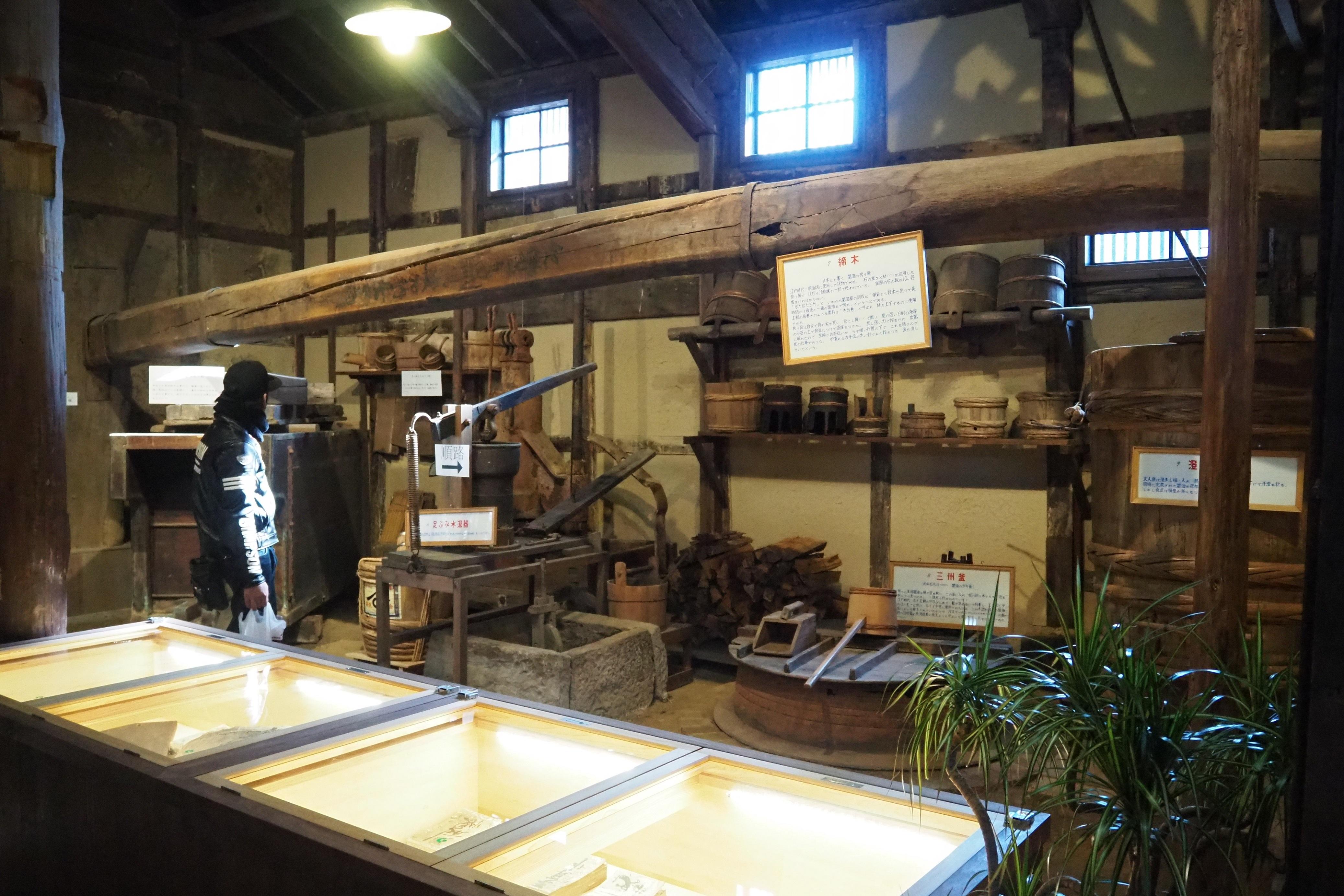 motorcycle-touring-blog-wakayama-yuasatown-soysauce-kadochou-museum-3.jpg