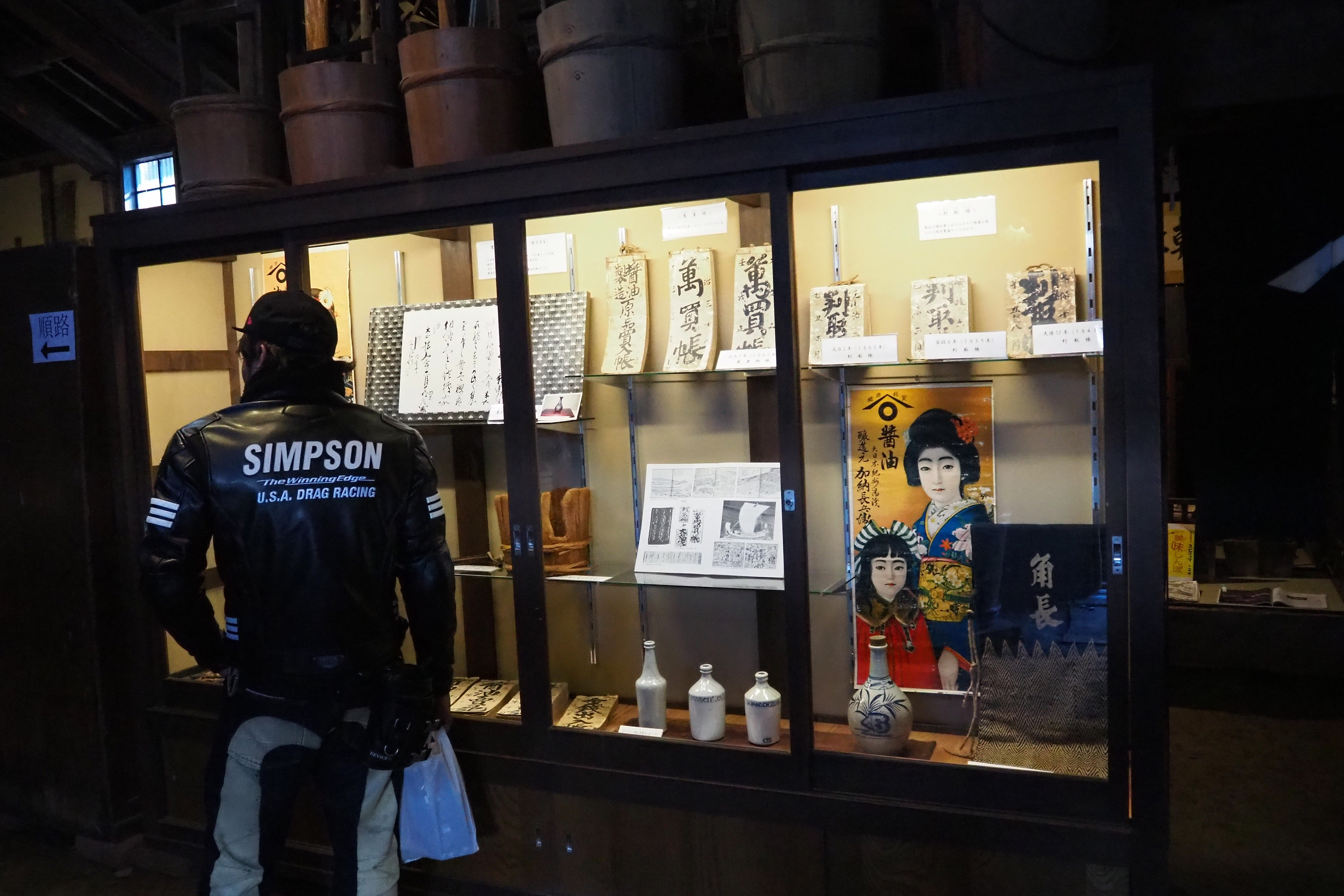motorcycle-touring-blog-wakayama-yuasatown-soysauce-kadochou-museum-4.jpg