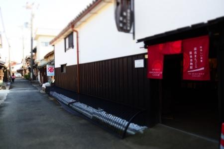 ぴーきち&ダイナ 和歌山湯浅ツーリング 湯浅町重要伝統的建造物群保存地区 角長 醤油博物館