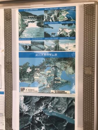 ぴーきち&ダイナ ハーレーで行く 天ケ瀬ダム ツーリング 淀川水系のダム
