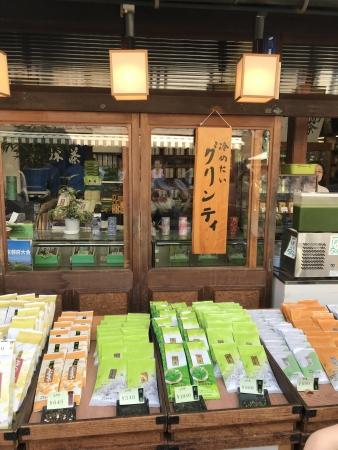 ぴーきち&ダイナ ハーレーで行く 宇治観光 山田園茶舗