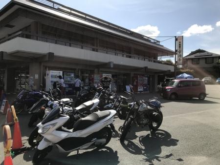 ぴーきち&ダイナ ハーレーで行く 宇治観光 駐車場