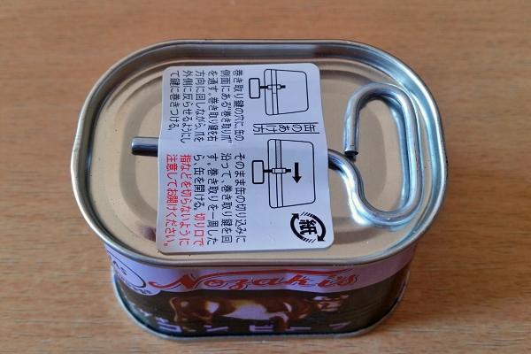 コンビーフ 缶