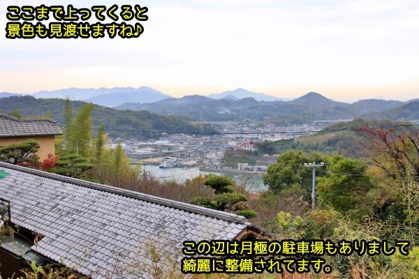 ニャポ旅72 尾道 その10