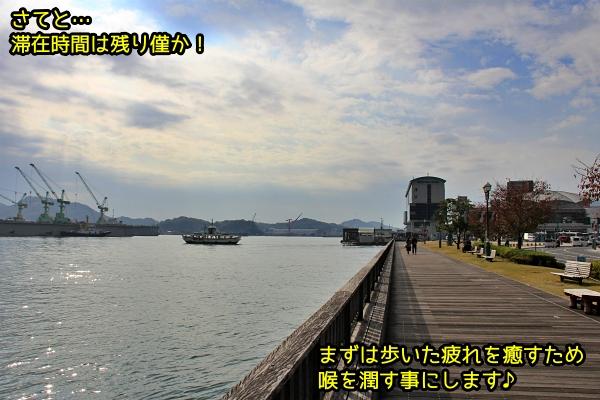ニャポ旅72 尾道 その12