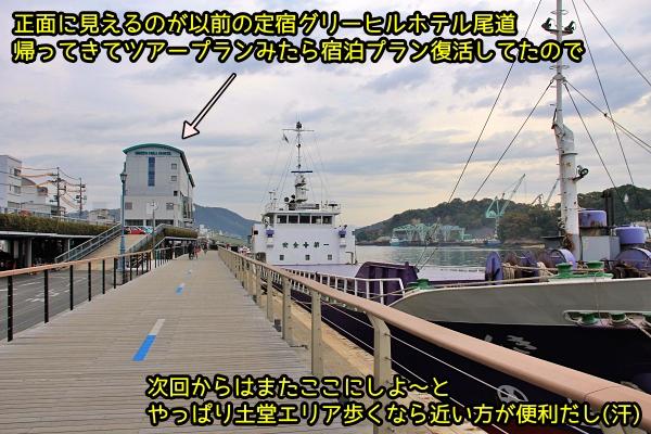 ニャポ旅72 尾道 その6