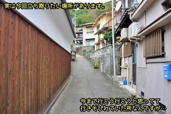 ニャポ旅72 尾道 その8