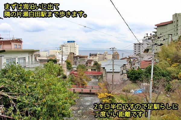 ニャポ旅73 東伊豆 その1